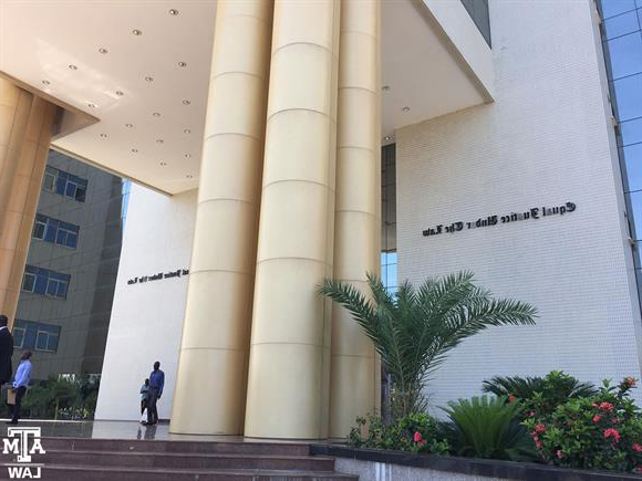 Law Courts entrance